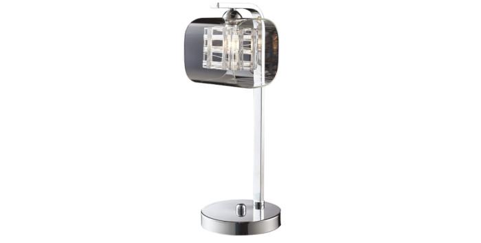 Lampy Stołowenocne Lampex