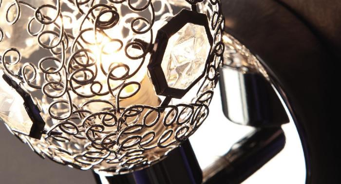 lampy kinkiety